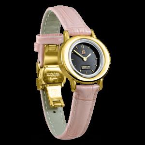 The Sophia Watch